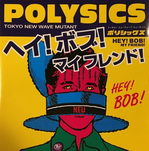Polysics ‎/ Hey! Bob! My Friend!