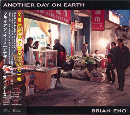 Brian Eno ‎/ Another Day On Earth (DIGI-PAK)