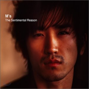 엠(M 이민우) / The Sentimental Reason (DIGi-PAK)