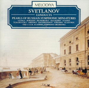 Svetlanov Conducts Pearls of Russian Symphonic Miniatures