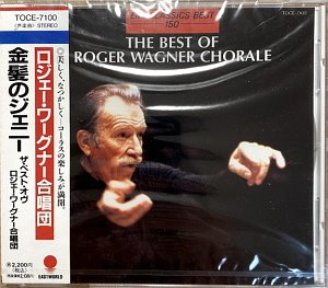 Roger Wagner Chorale / The Best of Roger Wagner Chorale (미개봉)