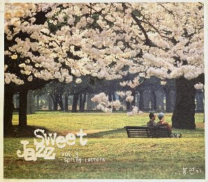 V.A. / Sweet Jazz Vol.3 - Spring Letters (2CD, 홍보용)
