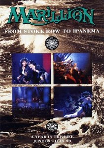 [DVD] Marillion / From Stoke Row To Ipanema (A Year In The Life June 89 - July 90) (2DVD)
