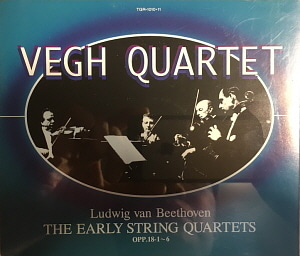 Vegh Quartet / Beethoven: The Early String Quartets (2CD)