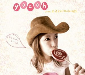 요조(Yozoh) with 소규모 아카시아밴드 / My Name Is Yozoh (DIGI-PAK)