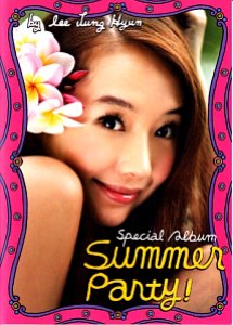 [DVD] 이정현 / Summer Party! - Special Album (미개봉)
