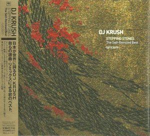 DJ Krush ‎/ Stepping Stones The Self-Remixed Best -Lyricism- (미개봉)
