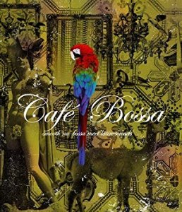 V.A. / Cafe Bossa (2CD, 미개봉)