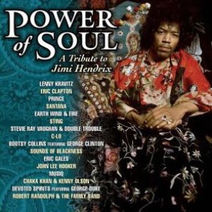 V.A. / A Tribute To Jimi Hendrix: Power Of Soul (홍보용)