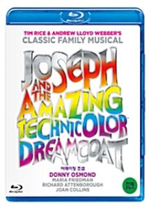 [Blu-Ray] Joseph And The Amazing Technicolor Dreamcoat, 1999 (어메이징 조셉) (미개봉)