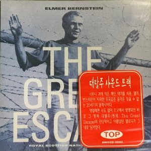 O.S.T. / The Great Escape (대탈주) (미개봉)