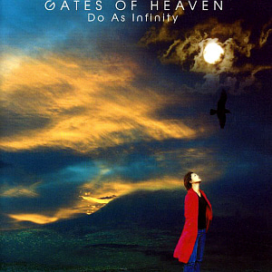 Do As Infinity / Gates Of Heaven
