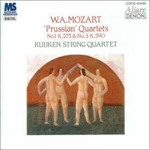 Kuijken String Quartet / Mozart: 3 Prussian Quartets, String Quartet K 499 (홍보용)