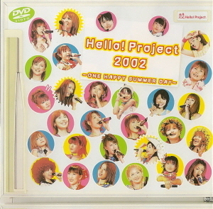 [DVD] Hello! Project / Hello! Project 2002 ~ONE HAPPY SUMMER DAY