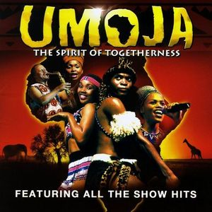 O.S.T. / Umoja (우모자) - The Spirit Of Togetherness (홍보용)