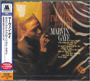 Marvin Gaye / When I'm Alone I Cry (미개봉)