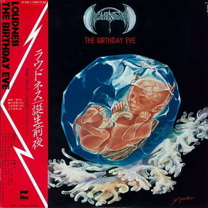 [LP] Loudness / The Birthday Eve