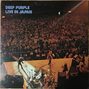 [LP] Deep Purple / Live In Japan (2LP)