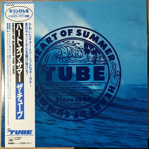[LP] Tube / Heart Of Summer