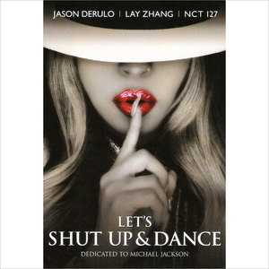 V.A. / Let's Shut Up & Dance (A Tribute To Michael Jackson) (홍보용)