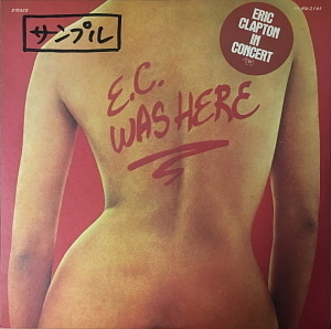 [LP] Eric Clapton / E.C. Was Here (홍보용)