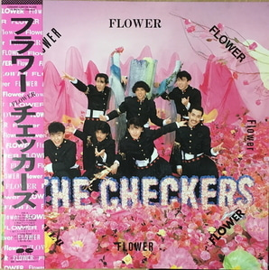 [LP] The Checkers / Flower