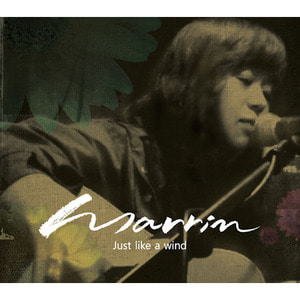 마린(Marrin) / Just Like A Wind (1st MINI ALBUM) (홍보용)