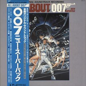 [LP] O.S.T. / All About 007 (2LP)