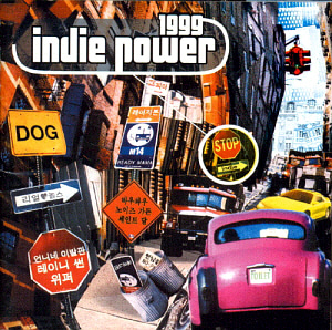 V.A. / Indie Power 1999