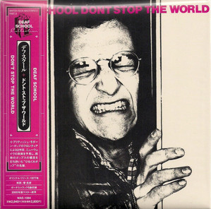 Deaf School / Don't Stop The World (LP MINIATURE)