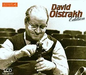 David Oistrakh / David Oistrakh Edition (5CD, BOX SET)