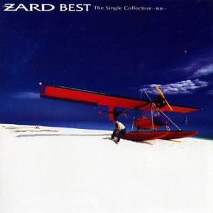 Zard (자드) / Zard Best The Single Collection ~軌跡~