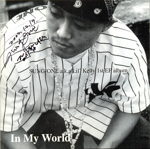 성원(Sung-one) / In My World (EP) (싸인반)